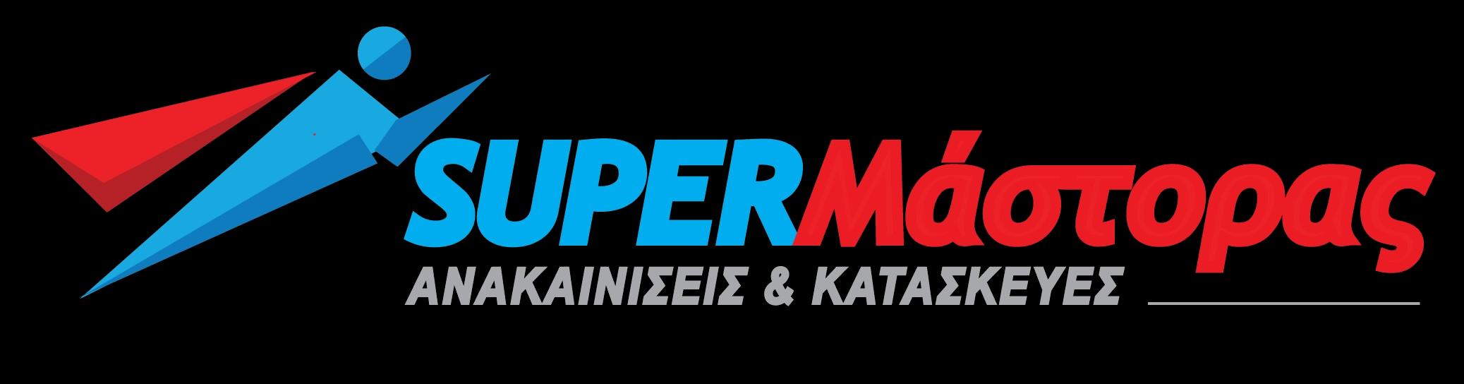 Supermastoras.gr